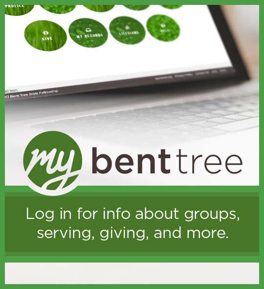 Log in to My Bent Tree